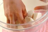 里芋とゴボウのゴマ煮の下準備1