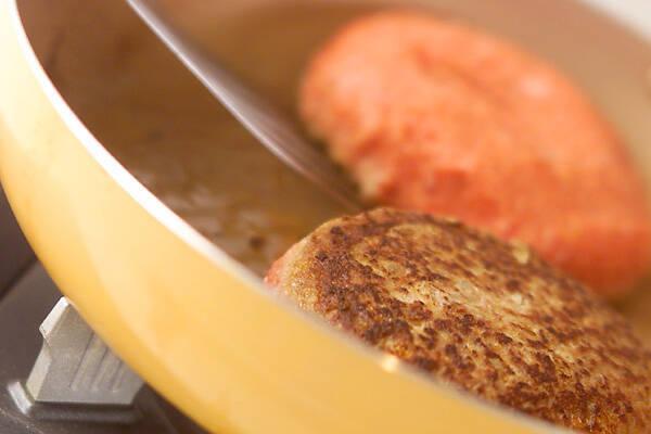 ハンバーグの作り方の手順6