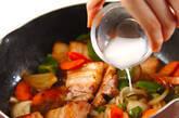 豚肉とピーマンの黒酢炒めの作り方8