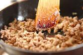 レンジ豆腐の肉みそがけの作り方1