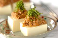 レンジ豆腐の肉みそがけ