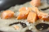 ジャガイモと鮭のサラダの作り方2