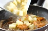 ジャガイモと鮭のサラダの作り方3