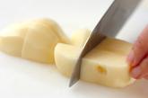 ジャガイモと鮭のサラダの作り方1