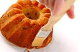 フルーツケーキの作り方12