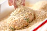 豆腐のメンチカツの作り方2