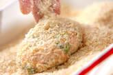 豆腐のメンチカツの作り方8
