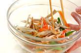 ゴボウのサラダの作り方8