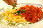 中華風フワフワ卵の作り方3