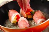 豚肉のロール焼きの作り方6