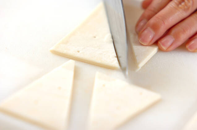 ゴマきな粉パイの作り方の手順1