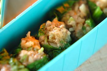 小松菜包みシューマイ