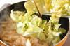 春野菜のすき煮丼の作り方の手順3