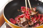 春野菜のすき煮丼の作り方2