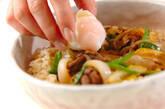 春野菜のすき煮丼の作り方4