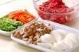 牛肉と野菜のソース炒めの下準備1