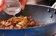 牛肉と野菜のソース炒めの作り方の手順8