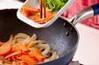 牛肉と野菜のソース炒めの作り方の手順7