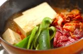 牛肉のキムチ煮の作り方1