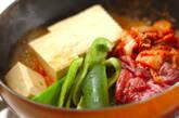 牛肉のキムチ煮の作り方6