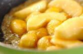 リンゴ&バナナカラメル煮の作り方4