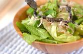 レタスのサラダゴマドレの作り方5