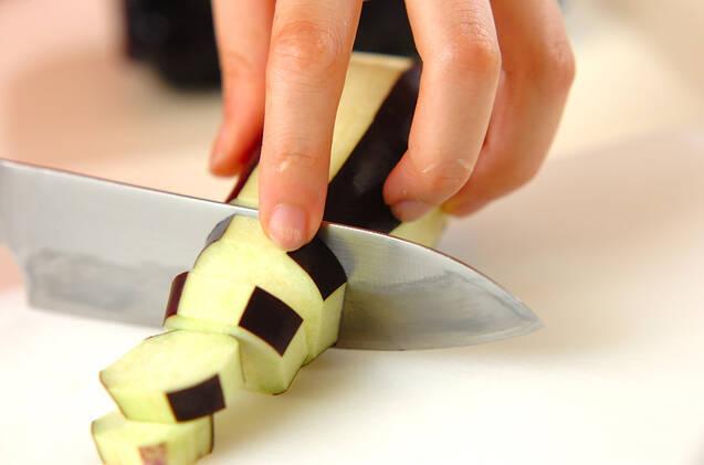 ナスのガーリック炒めの作り方の手順1