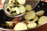 ナスのガーリック炒めの作り方3