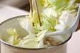 白菜と豚肉のスープ煮の作り方5