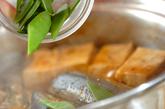 サンマのピリ辛煮の作り方2