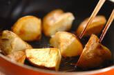 ジャガイモのハーブ焼きの作り方2