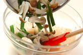サヤインゲンのピーナッツダレ和えの作り方5
