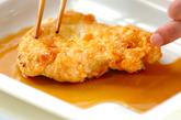 チキン南蛮(宮崎)の作り方1