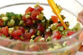 マグロのサラダ仕立ての作り方5