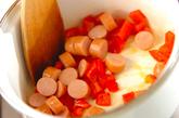 パプリカスープの作り方1