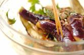 レンジ蒸しナスサラダの作り方6