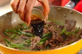 牛肉とピーマンのソース炒めの作り方2