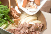 牛肉とニラのすき焼き煮の作り方3