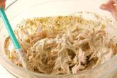 ささ身とゴボウのサラダの作り方3
