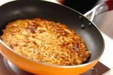 海鮮お好み焼きの作り方8