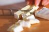 バラカ・パパイヤの器での作り方の手順1