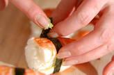春の寿司天ぷらの作り方4