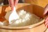春の寿司天ぷらの作り方の手順1