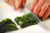 ホウレン草のシラス和えの作り方2