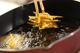 せん切りカボチャのかき揚げの作り方2