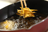 せん切りカボチャのかき揚げの作り方4