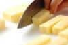 チーズのフライの作り方の手順1