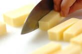 チーズのフライの下準備1