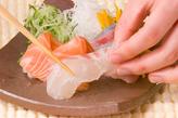 お造り・せん切り野菜の作り方1
