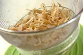 ゴボウとレンコンの梅肉和えの作り方4